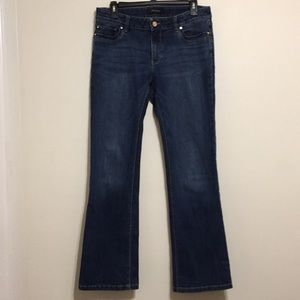 White House/Black Market, Ladies size 8S Jeans.